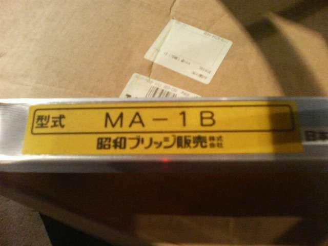 MA1-B-3