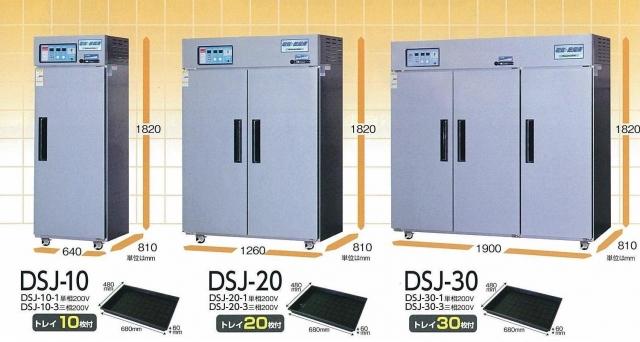 DSK-30-2