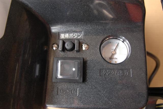 AC220N-5
