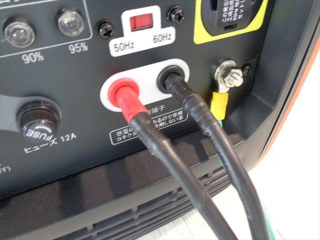 並列運転コネクター(GV-16i専用)-5