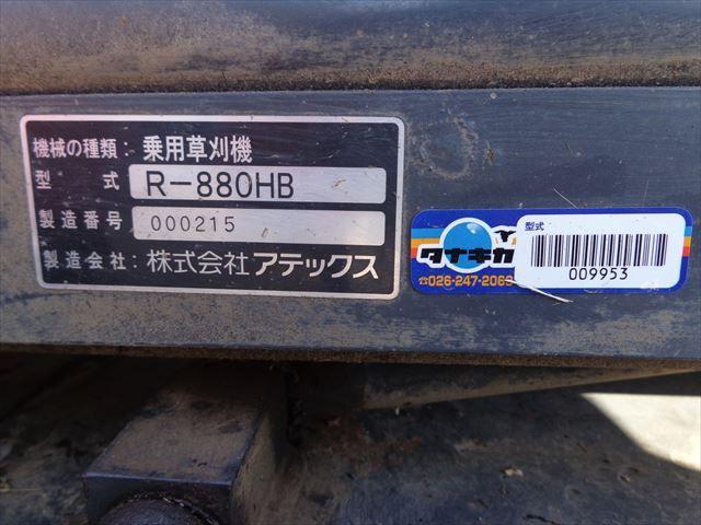 R880HB-9