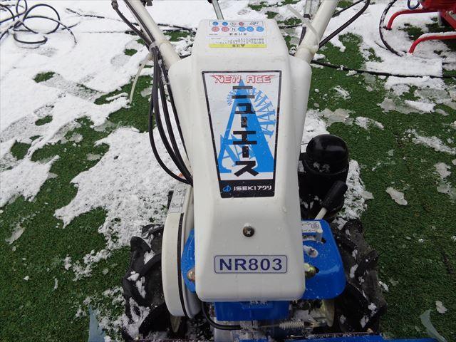 NR803RJ-9