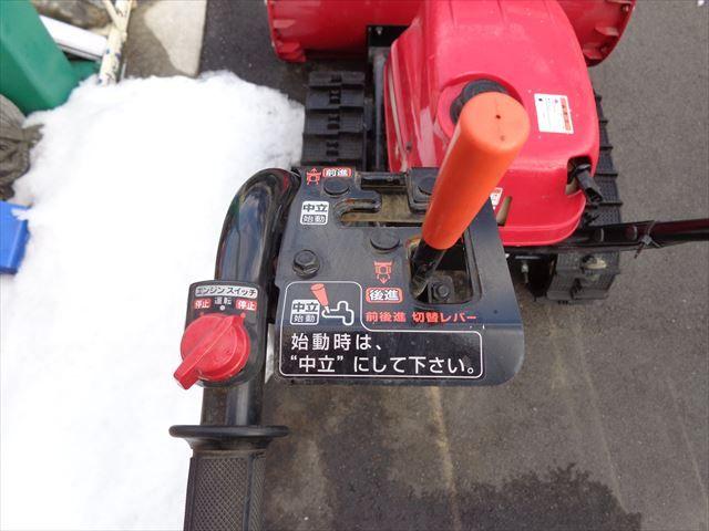 SB-800 ユキオス ホンダ除雪機                   -5