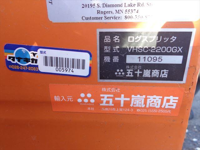 VHSC-2200GX【レンタル機】-7