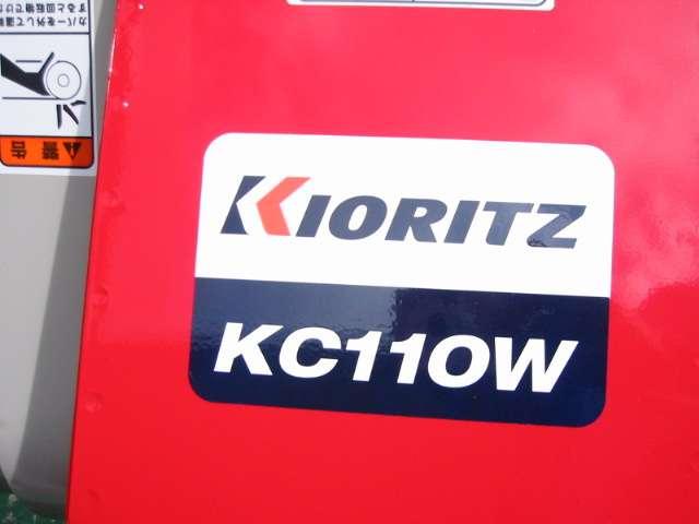 KC110W-5
