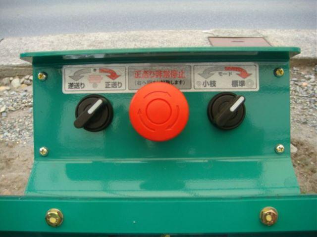 KCM122S-6