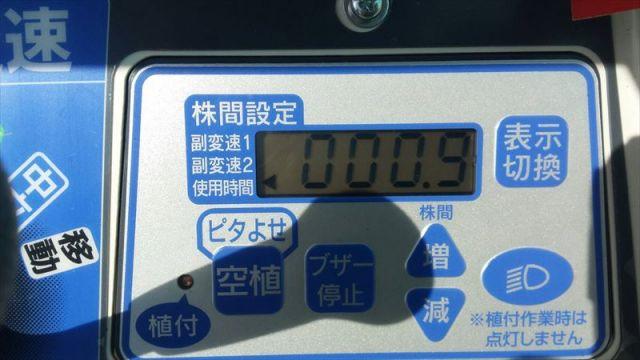PVZ1-60D-9