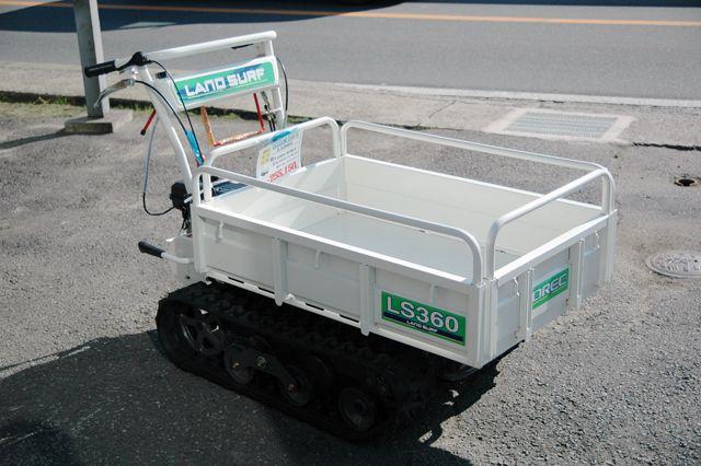 LS360-1