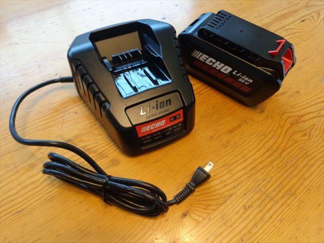 BSR56VU/200 2Pバッテリー・充電器付-7