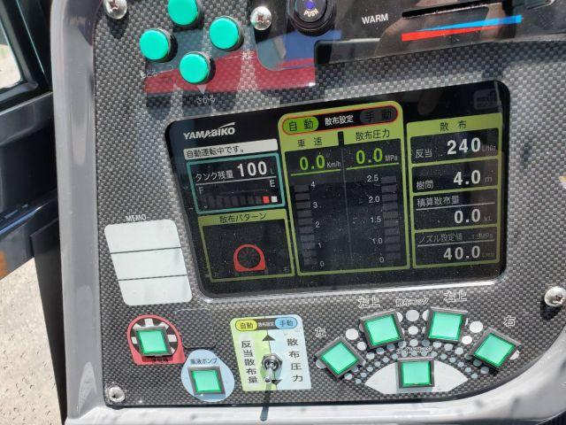 SSVH6061FSC-7