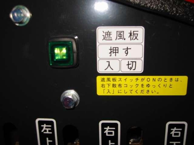 電動遮風板-6