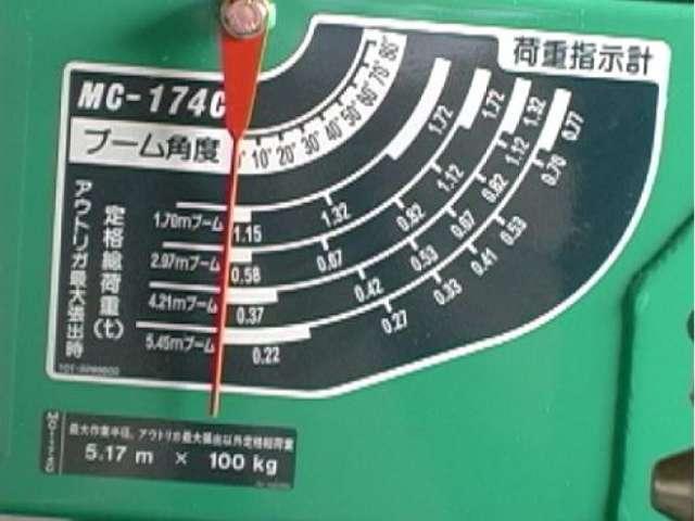 MC-174CRM-6