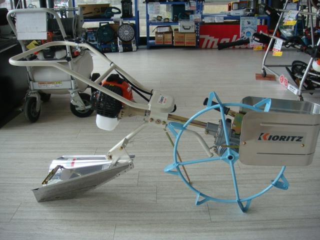 MKS2620-4