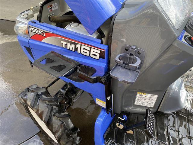 TM165-KXZ-8