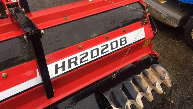HR2020B-3