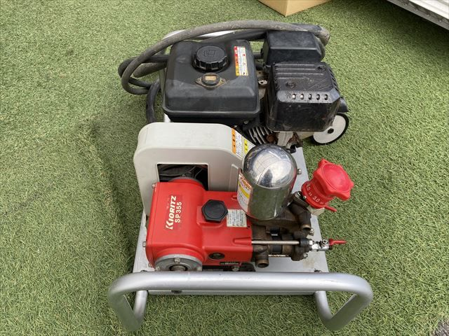 SPE3550 -2